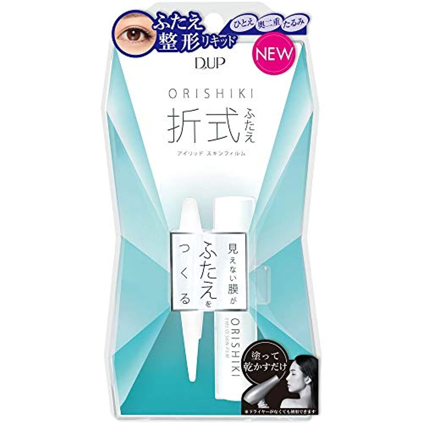 気楽なコールド入射D-UP(ディーアップ) D-UP オリシキ アイリッドスキンフィルム 単品 4mL
