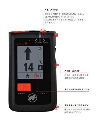 マムート MAMMUT Barryvox S 2710-00140 Japan(1013) ONESIZE Japan(1013)