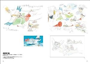 ジ・アート・オブ 風立ちぬ (ジブリTHE ARTシリーズ)