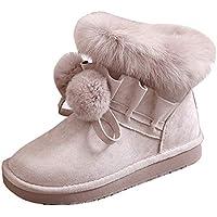 [VONSU] ムートンブーツ ウインターブール ブーツ レディース ショート 暖かい 冷え性 ブラウン/グレー/ブラック/ピンク 全7種類 22.5/23/23.5/24/24.5/25 小さいサイズ