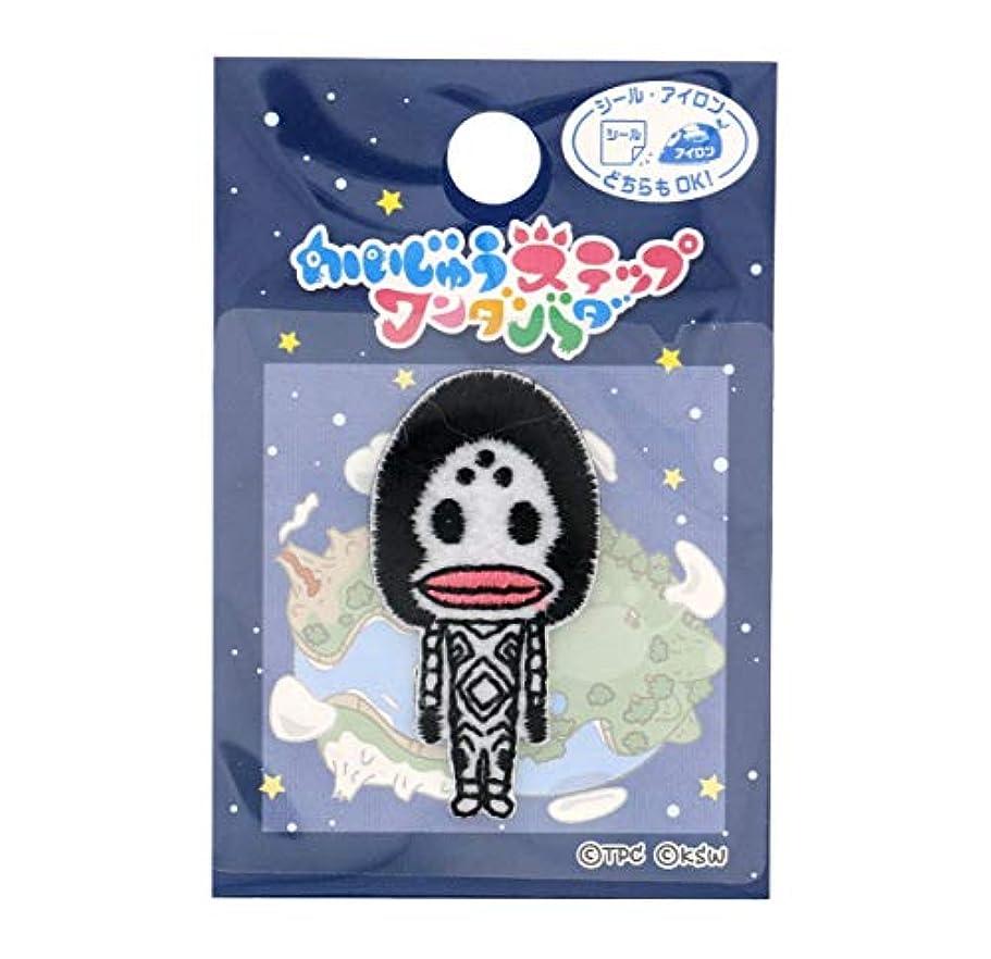 公爵噛むパットワッペン[かいじゅうステップワンダバダ]アイロン パッチ/ダダちゃん NHK