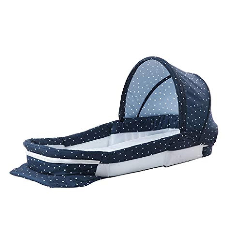 バイオニックベッド ベッド内のポータブルベッド 多機能新生児寝室バスケットベッド 折りたたみ折りたたみベッド 携帯用テントベッド (Color : Blue, Size : 100 * 40 * 16cm)