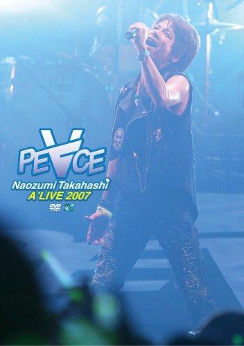 Naozumi Takahashi A'LIVE 2007 『PEACE』 [DVD]