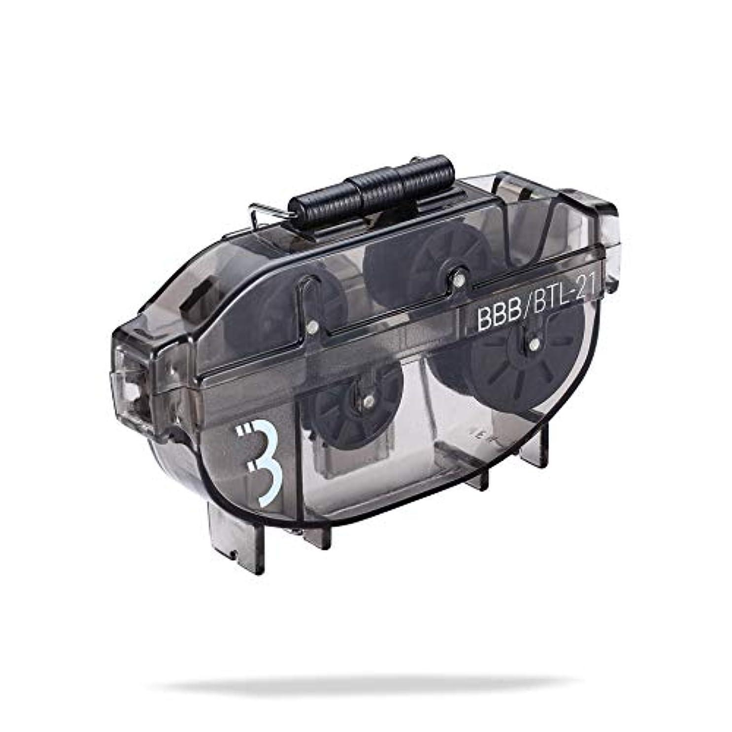 原子炉プレゼント口頭BBB 自転車メンテナンス チェーンクリーナー ブライト&フレッシュ BTL-21  102194