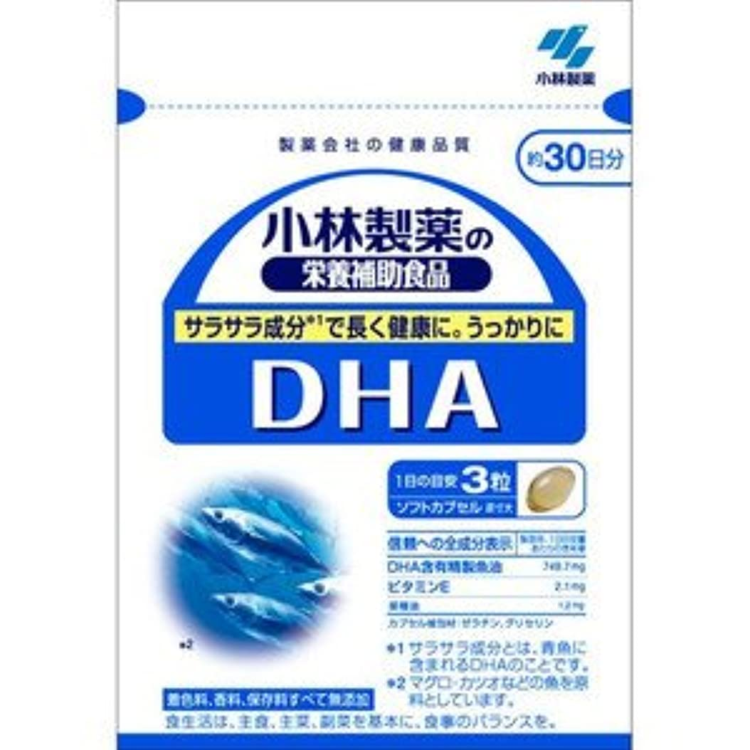 麻痺させるうめきうまくいけば【小林製薬】DHA 90粒(お買い得3個セット)
