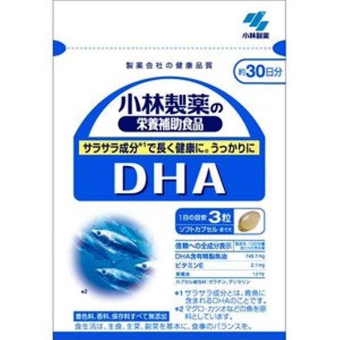 トレッドメンター領収書【小林製薬】DHA 90粒(お買い得3個セット)