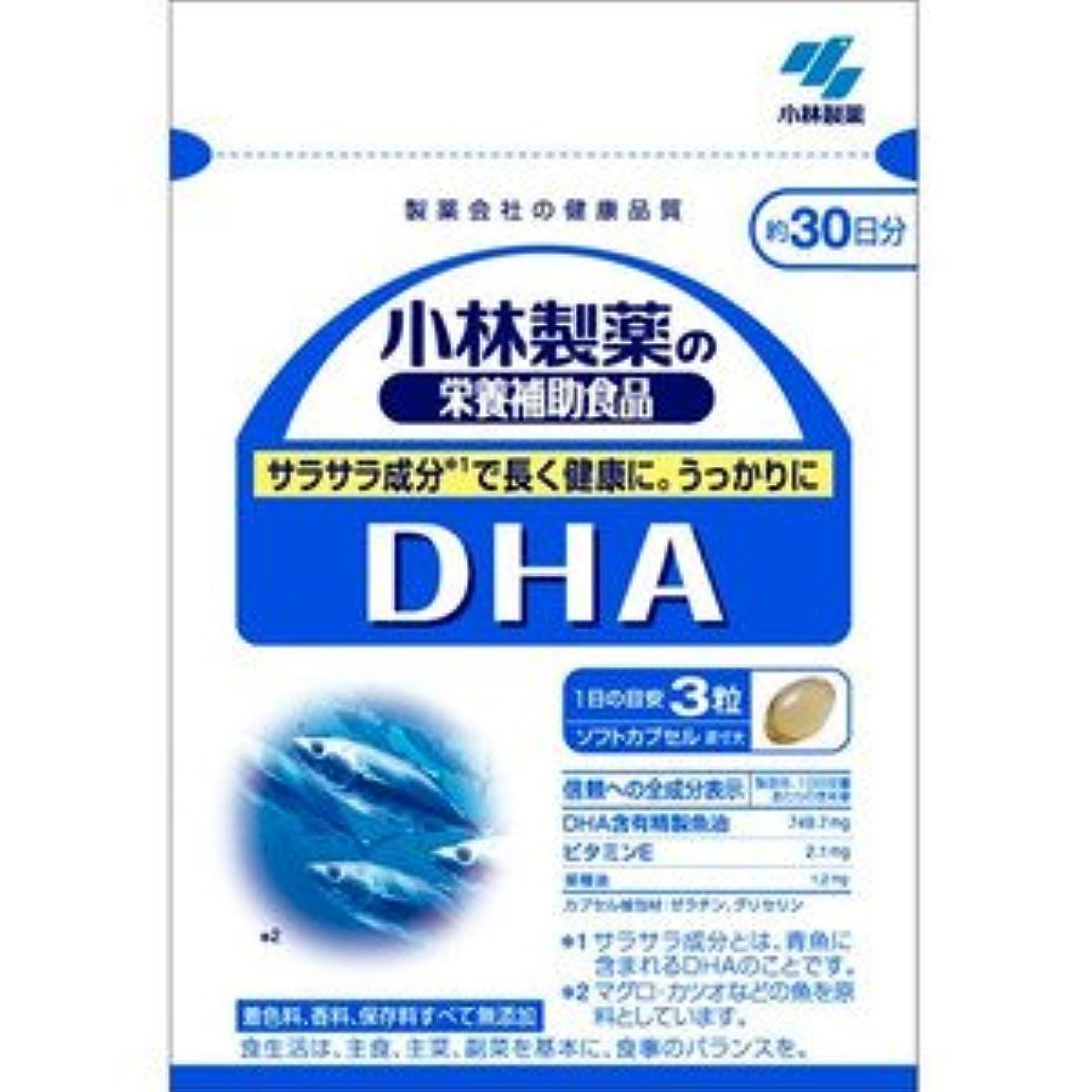 便利さ薄汚い海賊【小林製薬】DHA 90粒(お買い得3個セット)