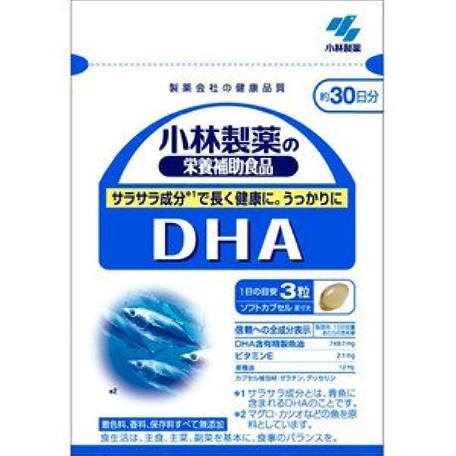 流すしてはいけません接触【小林製薬】DHA 90粒(お買い得3個セット)
