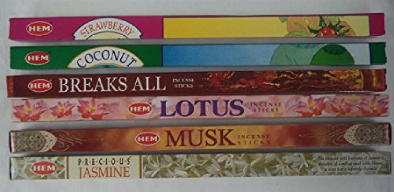 ルネッサンス耕すゆでるHemお香Best Seller # 6セット: 6ボックスX 8スティック、合計48 Sticks