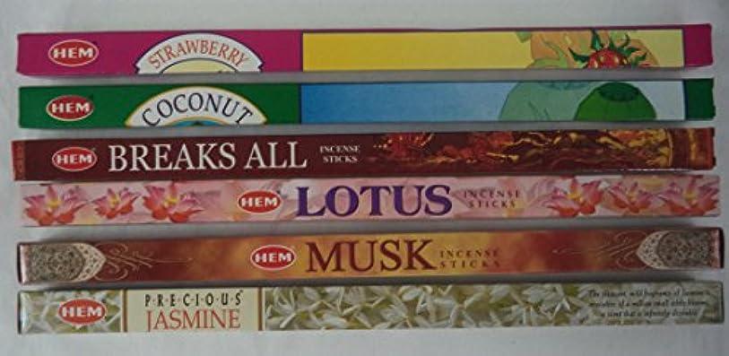 攻撃エンゲージメントスチュワーデスHemお香Best Seller # 6セット: 6ボックスX 8スティック、合計48 Sticks