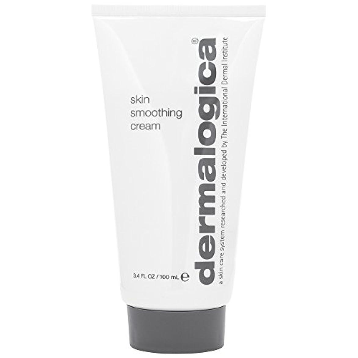 装備する挨拶リスダーマロジカスキンスムージングクリーム100ミリリットル (Dermalogica) - Dermalogica Skin Smoothing Cream 100ml [並行輸入品]