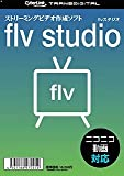 flv studio