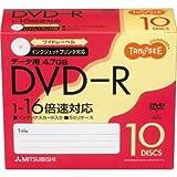 (まとめ) TANOSEE データ用DVD-R 4.7GB ワイドプリンターブル 5mmスリムケース DHR47JP10T 1パック(10枚) 【×10セット】 [簡易パッケージ品]
