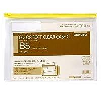 (まとめ買い)コクヨ ソフトクリヤーケース チャック付き 軟質タイプ B5 黄 クケ-305Y 【×10】