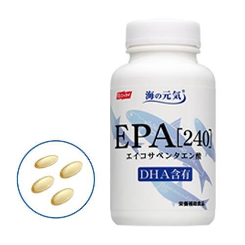 海の元気 EPA 240粒入  EPA サプリメント(DHA含有)