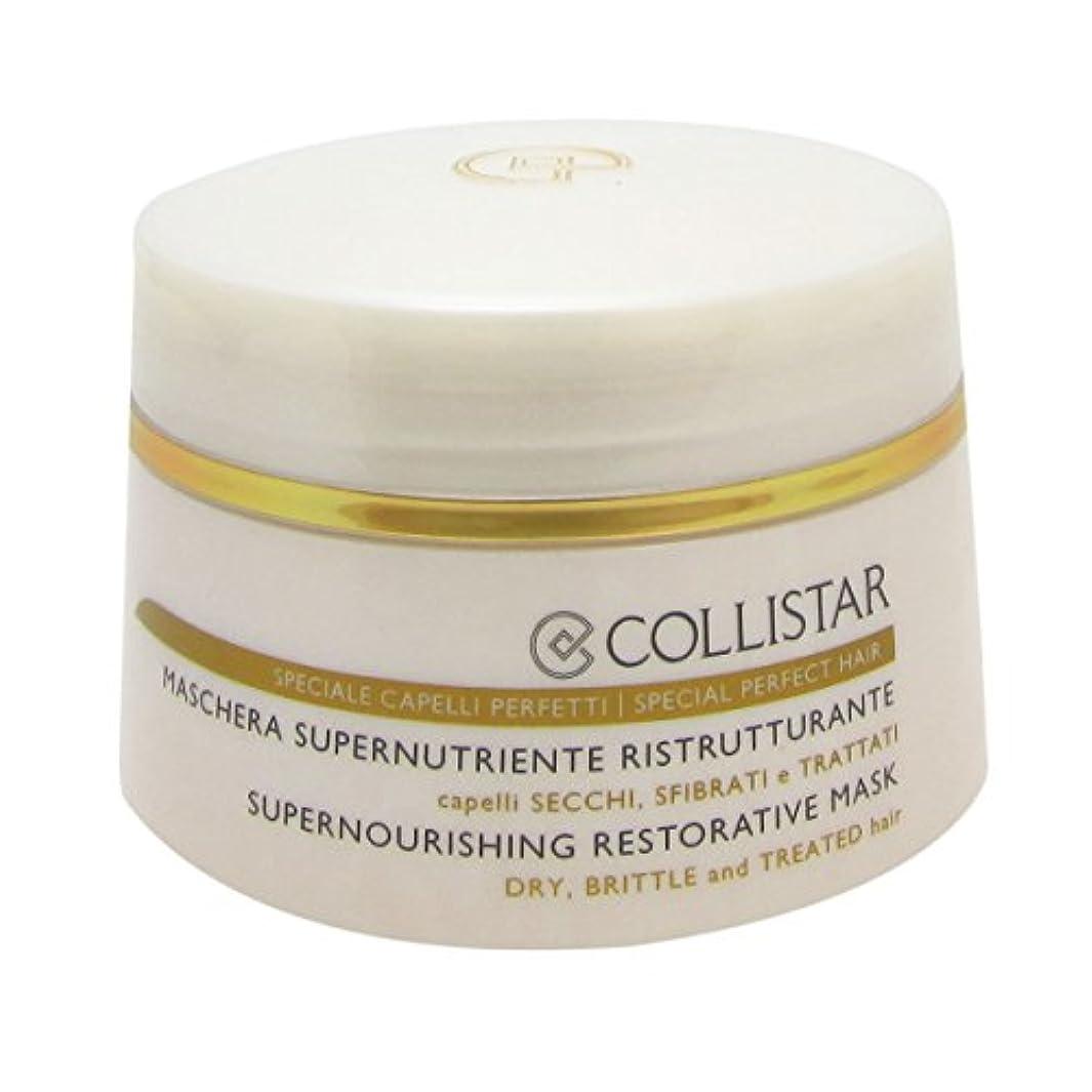 間違えた共感する発行するCollistar Supernourishing Restorative Mask 200ml [並行輸入品]