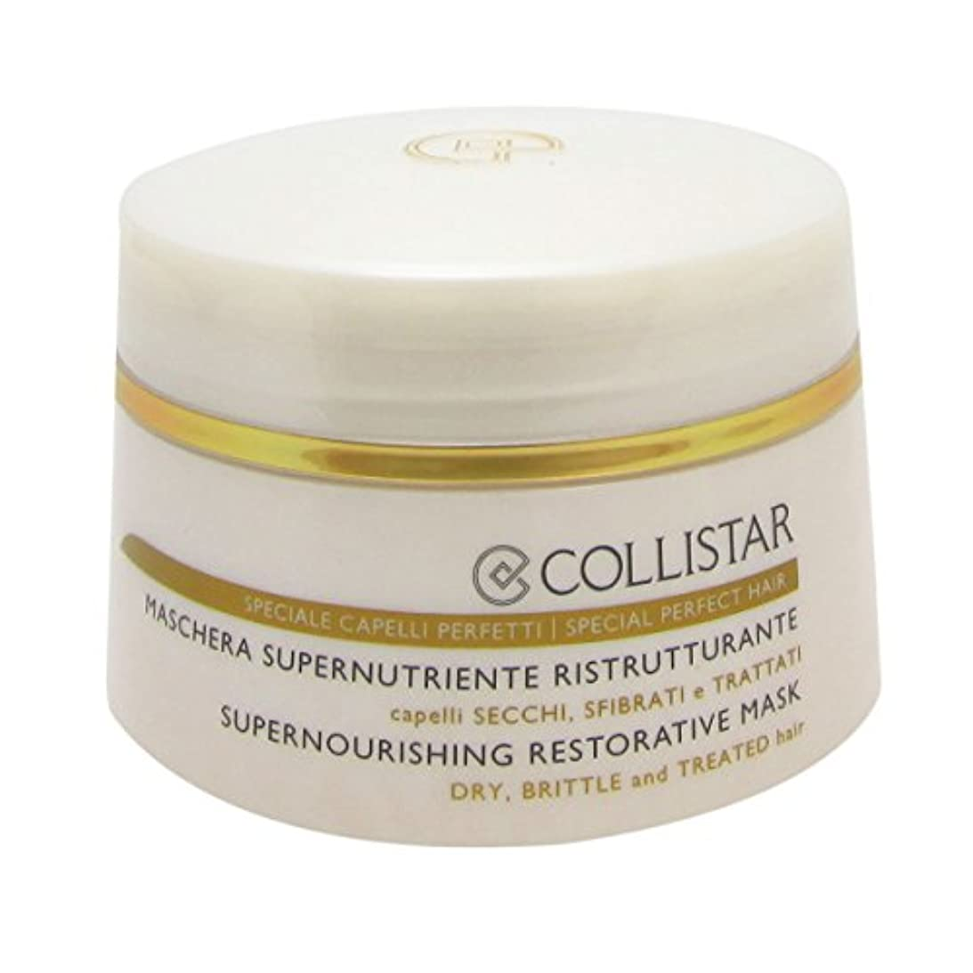 三番アコー驚Collistar Supernourishing Restorative Mask 200ml [並行輸入品]