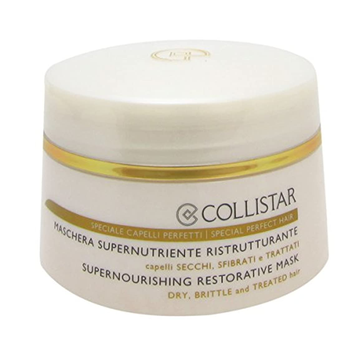 タンザニア百科事典飢えたCollistar Supernourishing Restorative Mask 200ml [並行輸入品]
