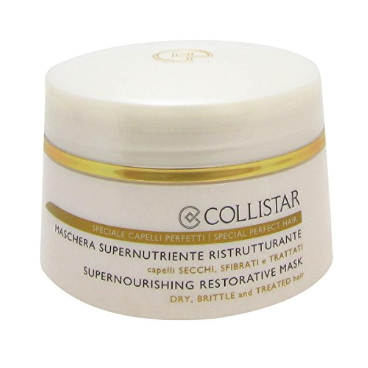 デクリメント中断移動するCollistar Supernourishing Restorative Mask 200ml [並行輸入品]