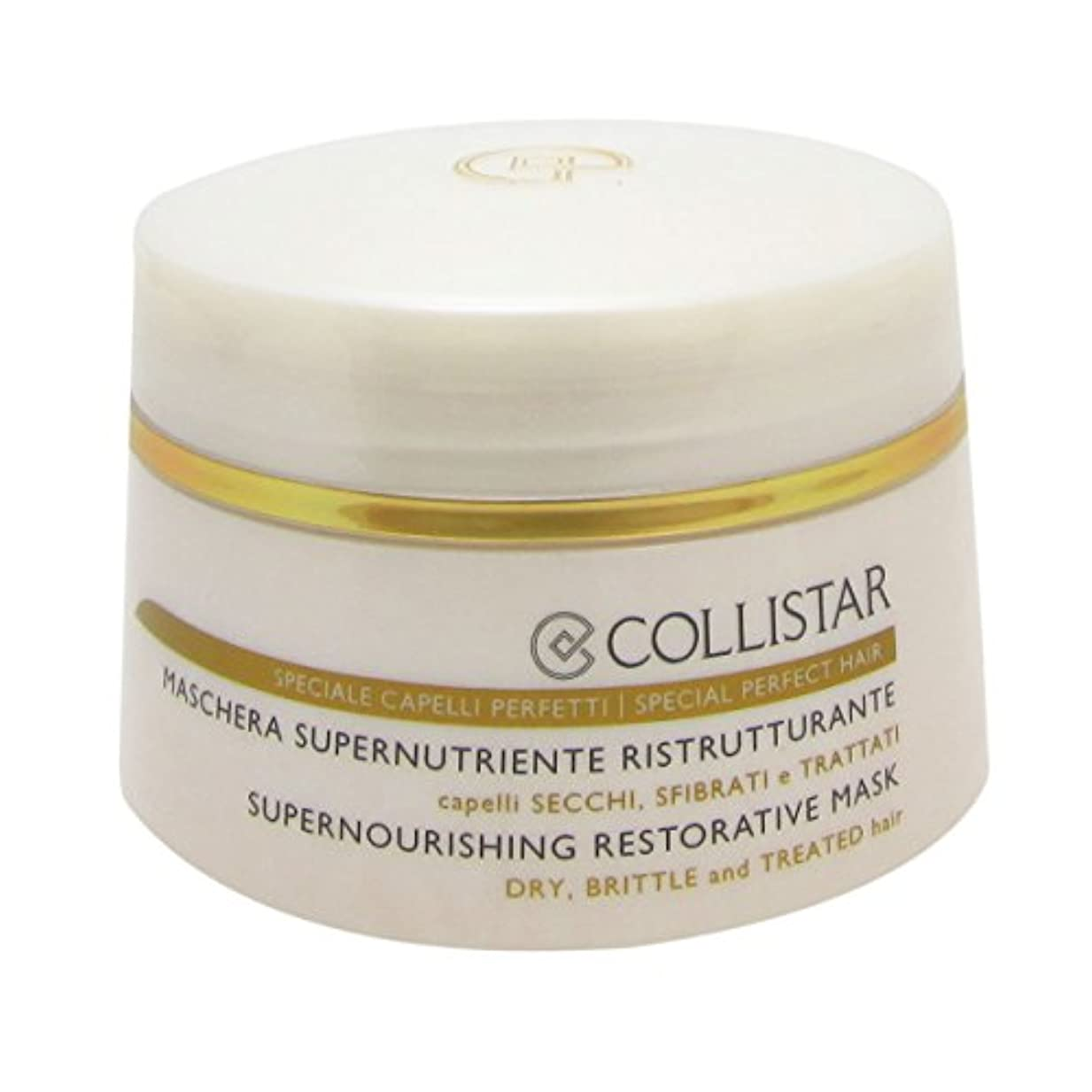 疑いペンオーバーコートCollistar Supernourishing Restorative Mask 200ml [並行輸入品]