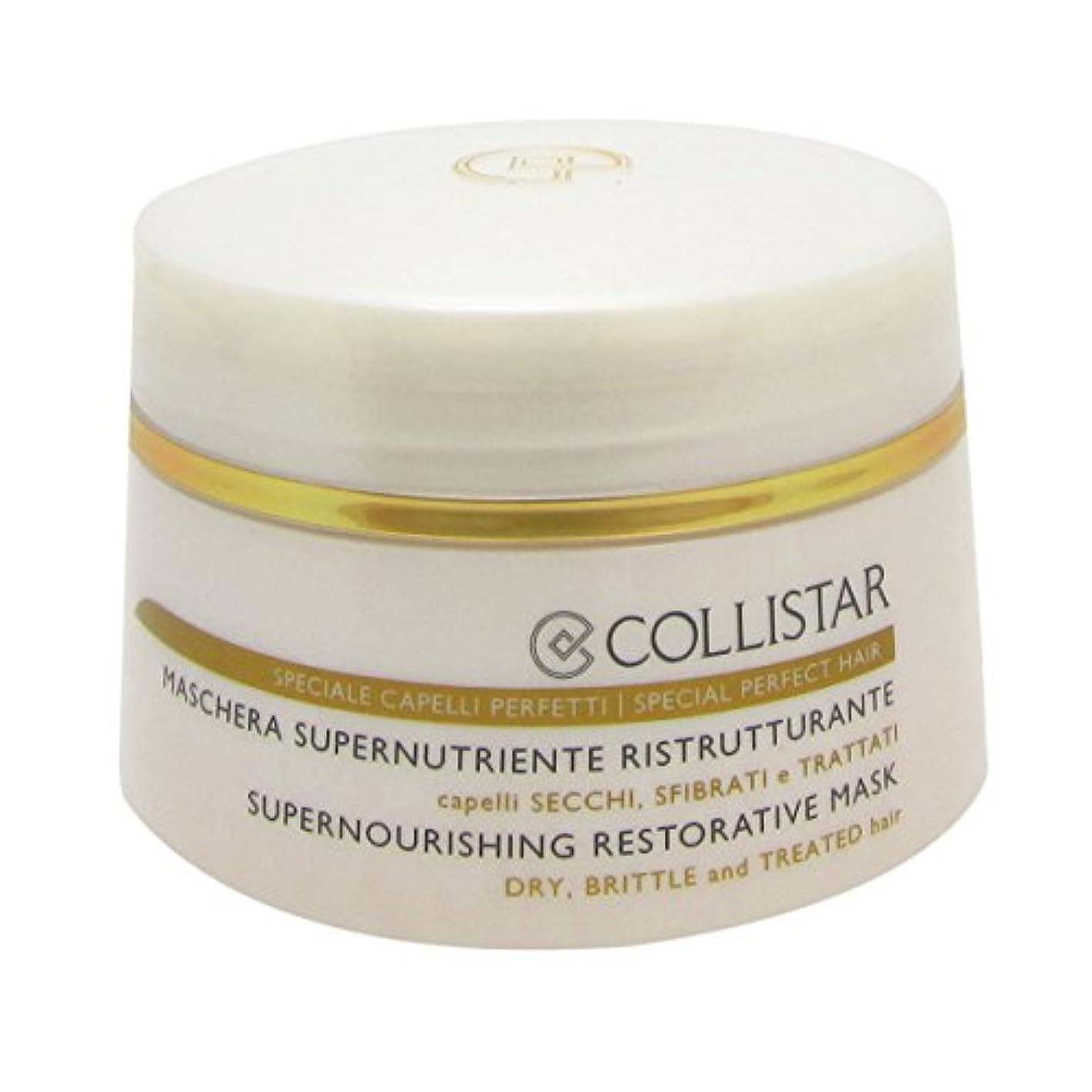 酔っ払い家具削除するCollistar Supernourishing Restorative Mask 200ml [並行輸入品]