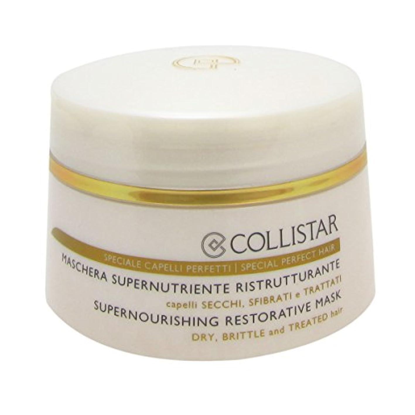 ウェブ起こるアロングCollistar Supernourishing Restorative Mask 200ml [並行輸入品]
