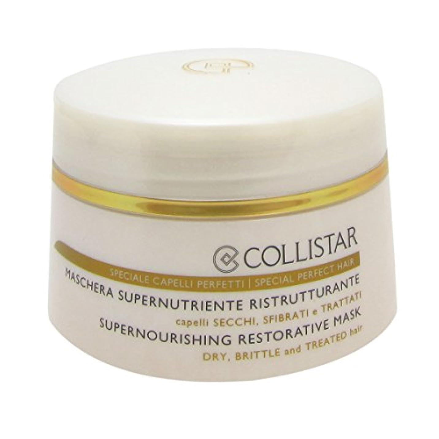 疼痛家禽まつげCollistar Supernourishing Restorative Mask 200ml [並行輸入品]