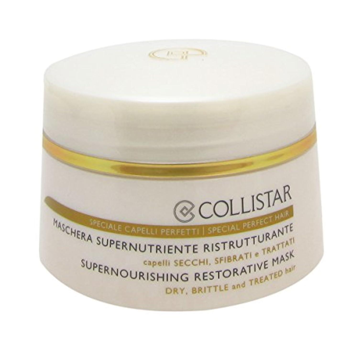 任命計算する論理的にCollistar Supernourishing Restorative Mask 200ml [並行輸入品]