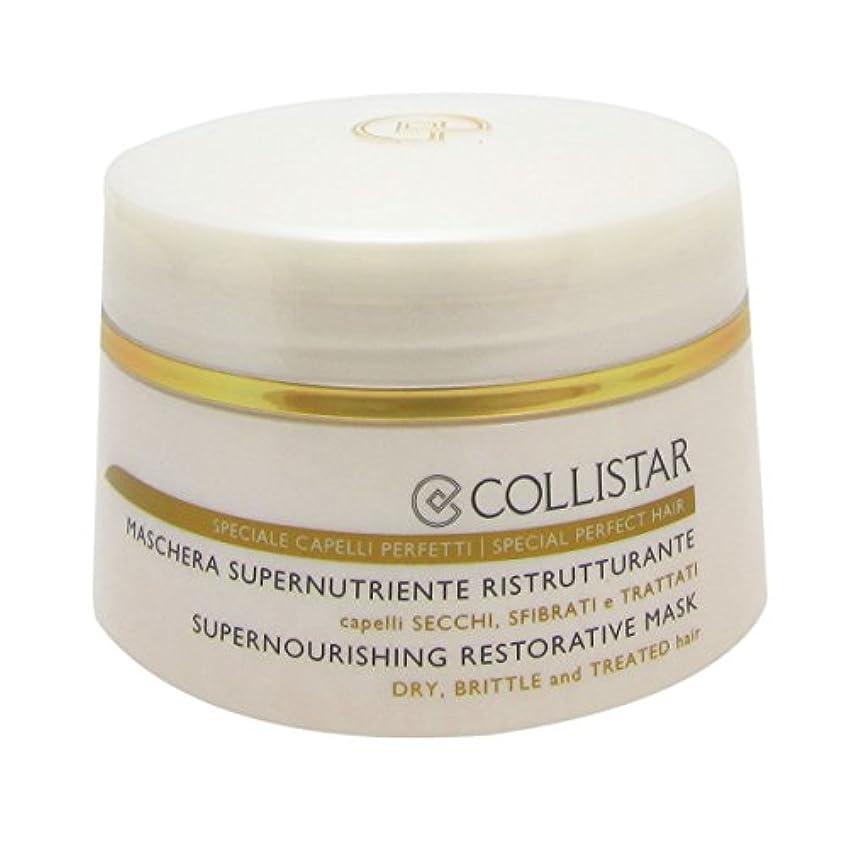 安息ソート同意するCollistar Supernourishing Restorative Mask 200ml [並行輸入品]