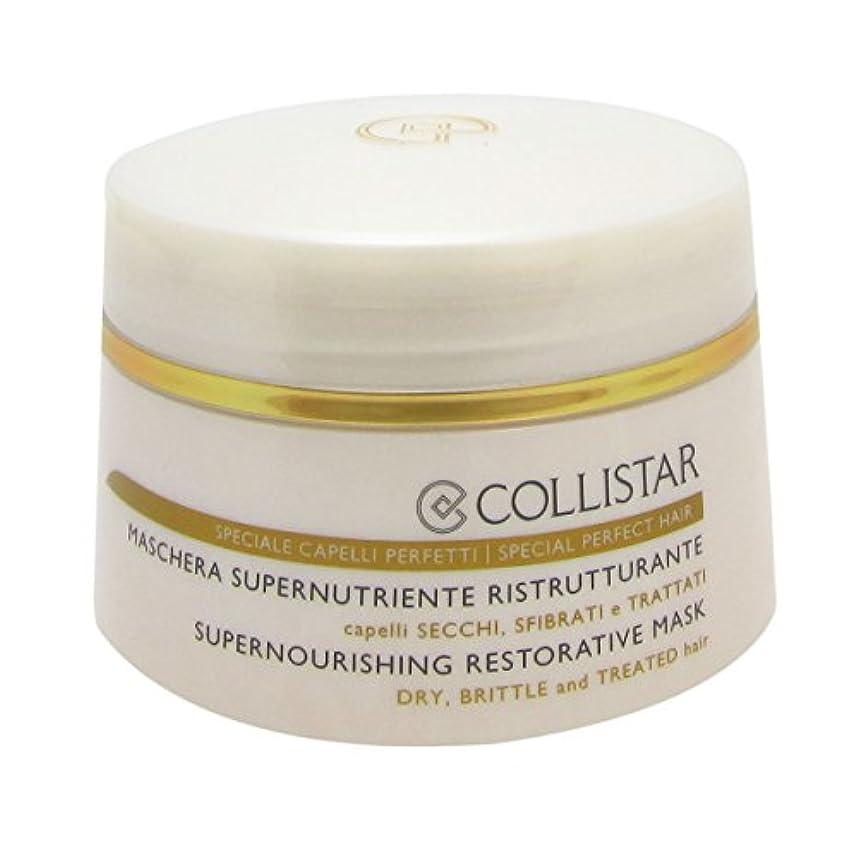 ゴム土抵抗Collistar Supernourishing Restorative Mask 200ml [並行輸入品]