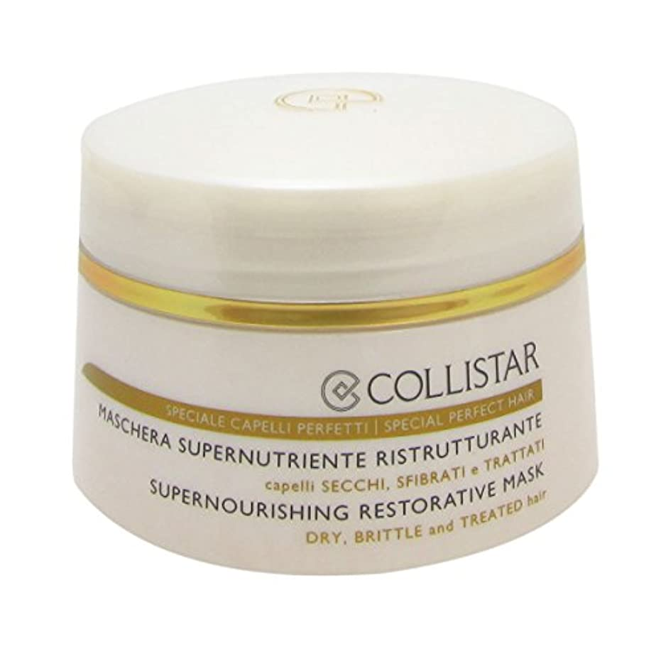 Collistar Supernourishing Restorative Mask 200ml [並行輸入品]