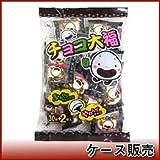 チョコ大福 12個