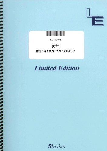 ピアノ・ソロ  gift / SMAP (LLPS0365)...