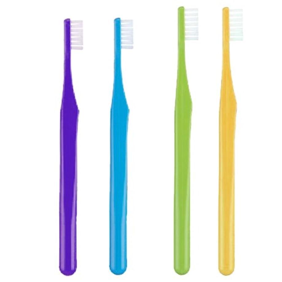 プロスペックプラス歯ブラシ1本タイニー/スモール (タイニー)