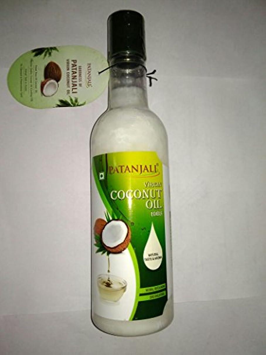 証言する省略ビームPatanjali Virgin Coconut Oil, 500ml