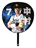 SoftBank HAWKS(ソフトバンクホークス) 2017ジャンボうちわ(中村)