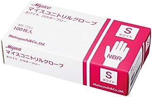使い捨て手袋 ニトリルグローブ ホワイト 粉なし(サイズ:S)100枚入り 病院採用商品