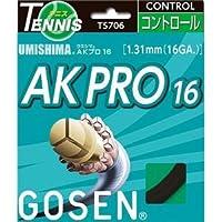 GOSEN(ゴーセン) ウミシマ AKプロ16 ブラック TS706BK ds-856867