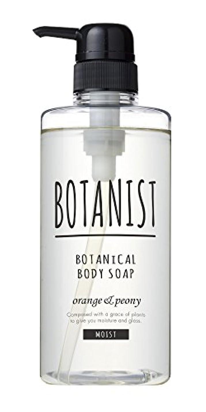 おかしい画像ほかにBOTANIST ボタニスト ボタニカル ボディーソープ モイスト 490ml オレンジ&ピオニー
