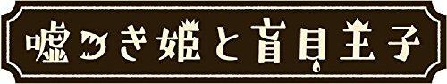 日本一ソフトウェア ルフランの地下迷宮と魔女ノ旅団 ニンテンドースイッチ Steamに関連した画像-06