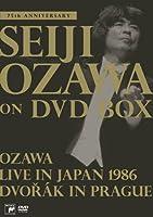 小澤征爾 on DVD BOX