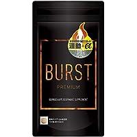バーストプレミアム BURST PREMIUM 燃焼系サプリメント 180錠 30日分