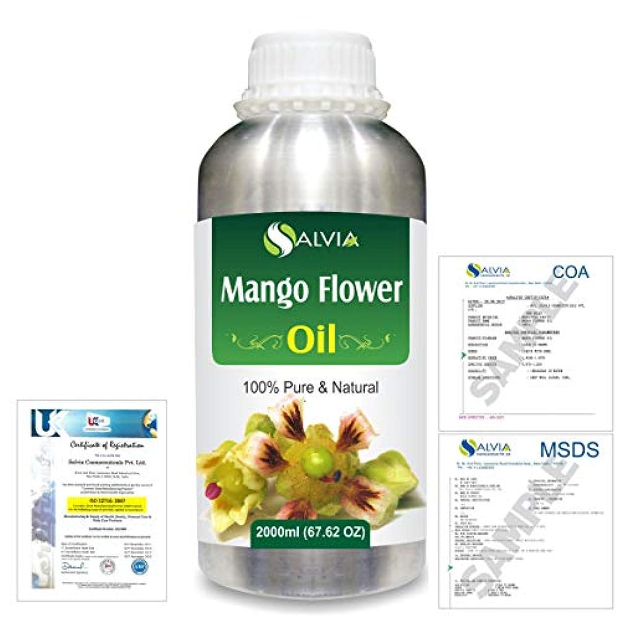 麻痺させる関連付ける筋Mango Flowers (Mangifera indica) 100% Natural Pure Essential Oil 2000ml/67 fl.oz.
