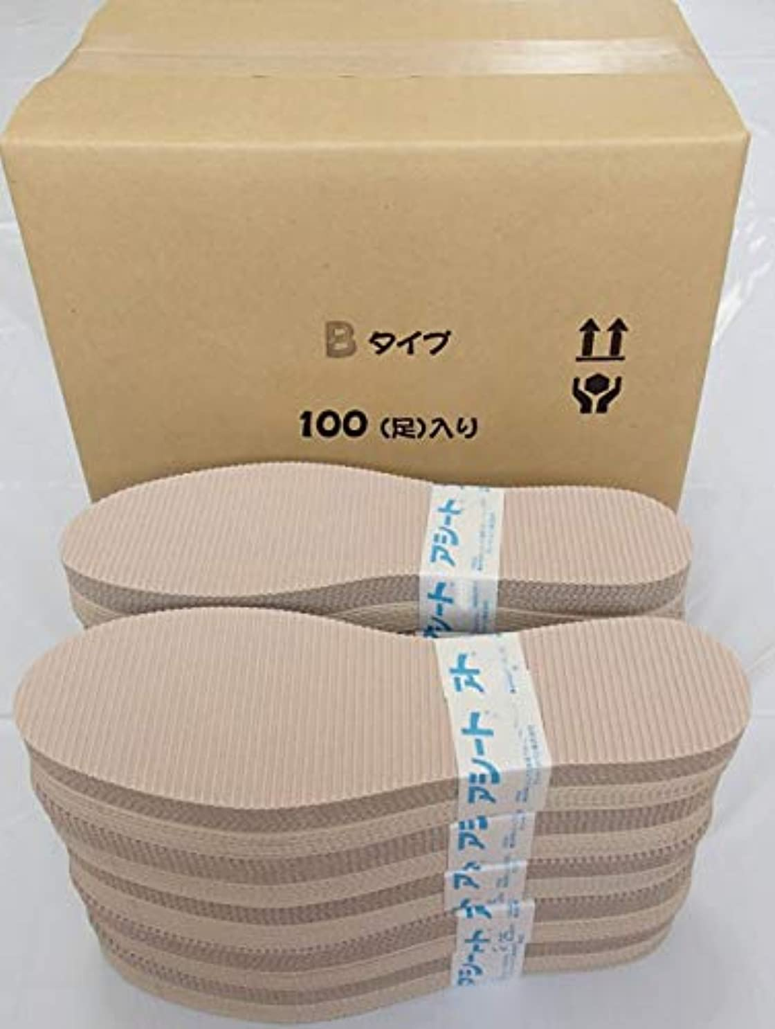 ソケット現れる昆虫を見るアシートBタイプお徳用パック100足入り (21.5~22.0cm)