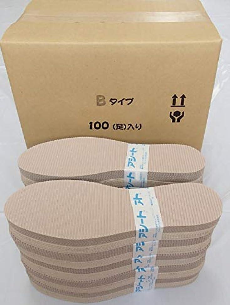 半円悪質な遺伝的アシートBタイプお徳用パック100足入り (23.5~24.0cm)