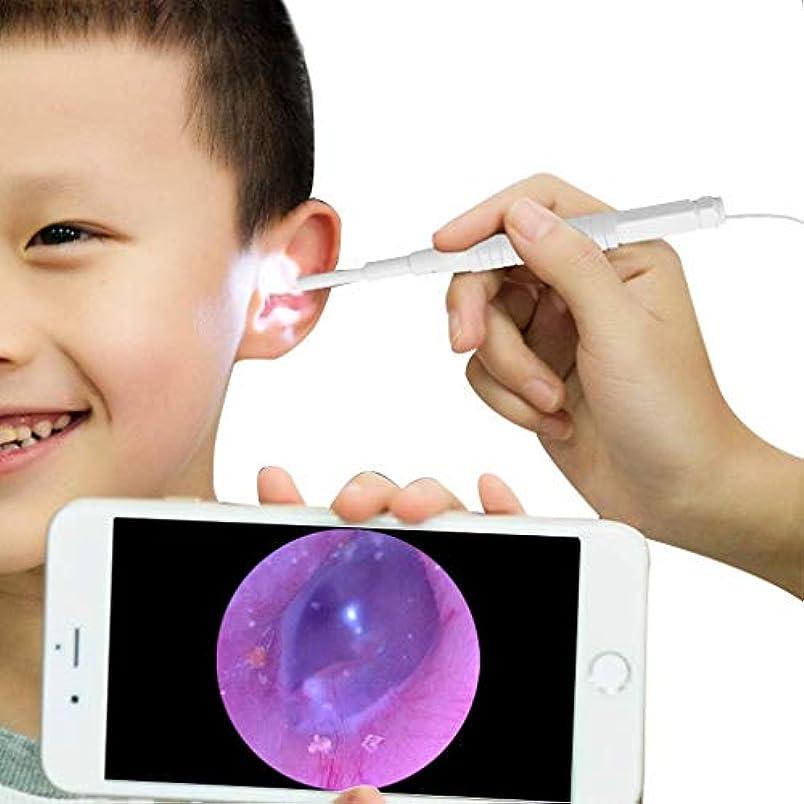 アマゾンジャングル導出第三耳のクリーニングツールIP67防水ワイヤレスOtoscopeのWi-FiのWiFiボックス付きHD 720 P内視鏡付き6調整可能なLED付き内視鏡