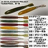 邪道 JACO-BEE(ジャコビー) #07 スモーク/パープルコア 3.8インチ