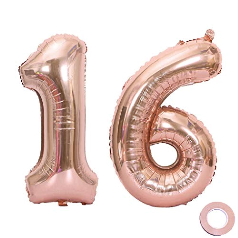 Jurxy ローズゴールド数字 16バルーン 大きなアルミ箔マイラーバルーン 40インチ 大きな数字のバルーン 誕生日パーティーの装飾用