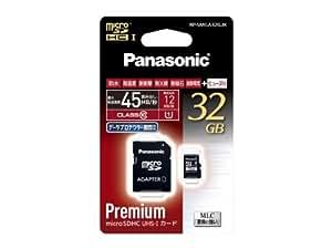 パナソニック 32GB microSDHC UHS-Iカード RP-SMGA32GJK