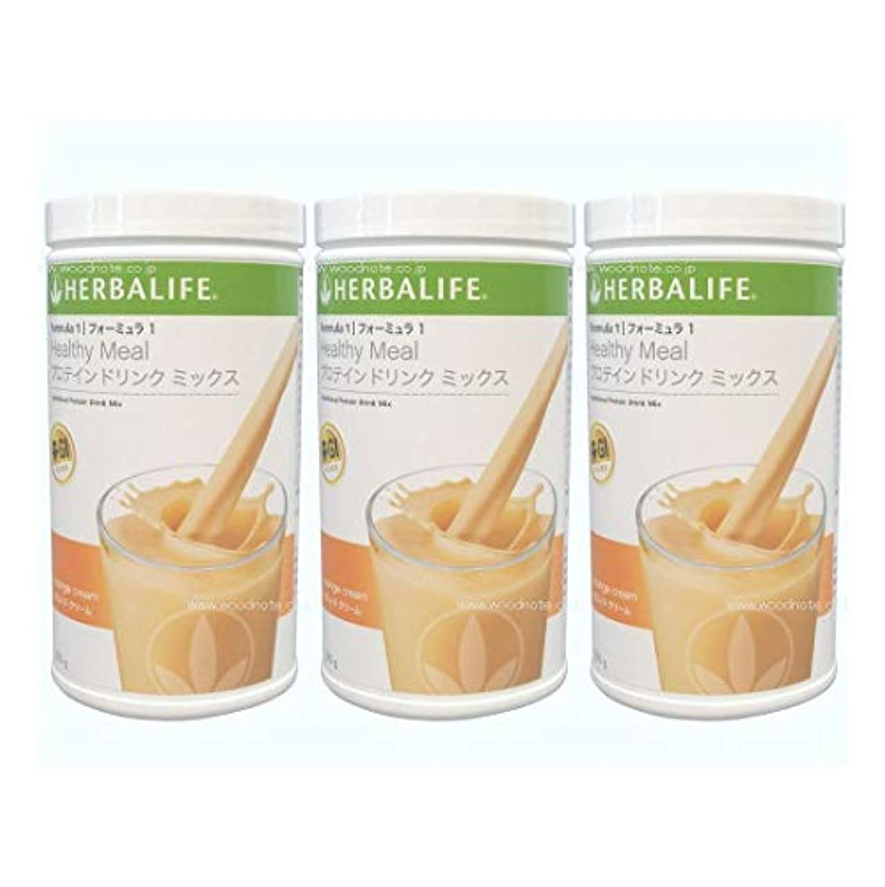 精神階層想定〈お得な3本セット〉ハーバライフ フォーミュラ1 プロテインドリンクミックス オレンジクリーム味